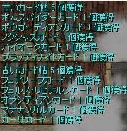 screenOlrun157.jpg