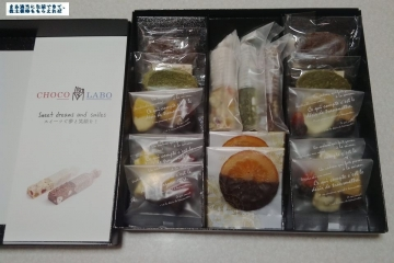 日本管財 チョコラボ02 201509