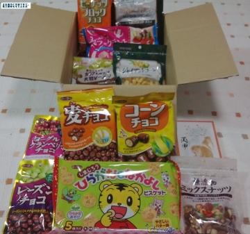 正栄食品工業 優待内容01 201510