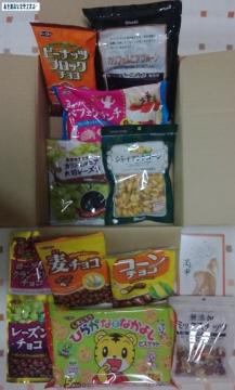 正栄食品工業 優待内容02 201510