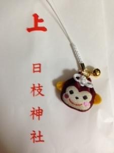 日枝神社猿まもり