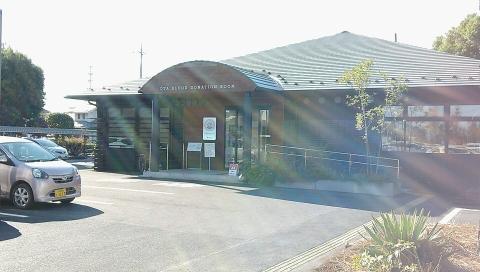 太田献血ルーム 群馬県赤十字血液センター