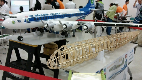 スバル飛行機