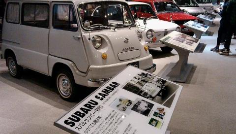 スバル車展示場4