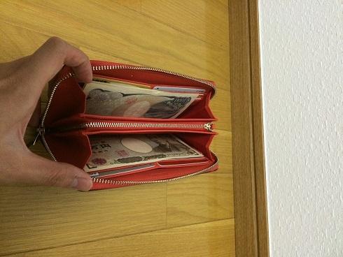 151212‗財布の中身