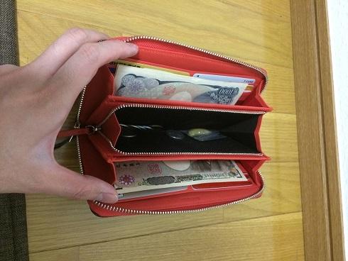 151212_財布‗小銭入れ