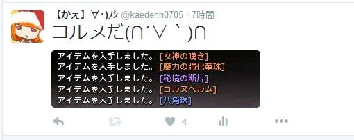 2015y12m11d_024358367.jpg