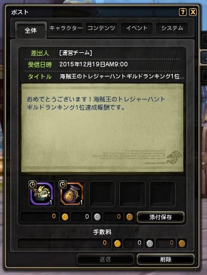2015y12m19d_114011222.jpg