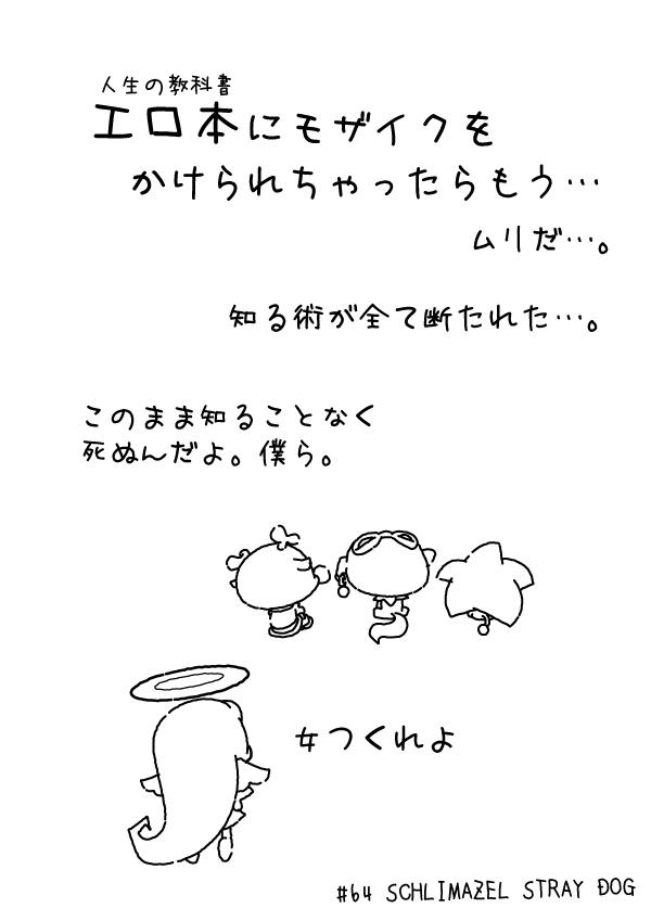 KAGECHIYO_64_after