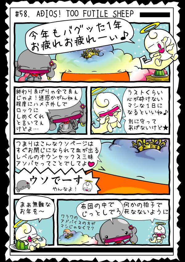 KAGECHIYO_58_blog
