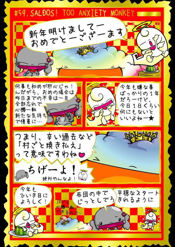 KAGECHIYO_59_blog