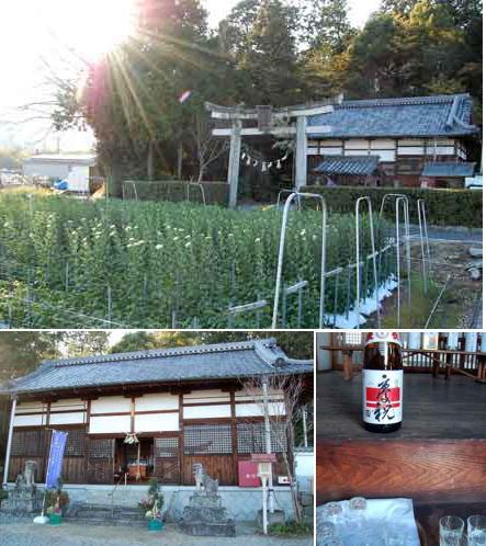 1611博西神社