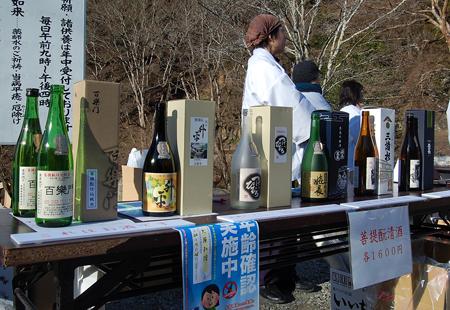 160109お酒