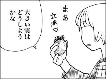 kfc00457-5