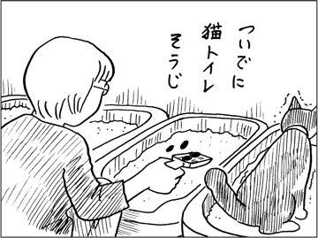 kfc00461-7