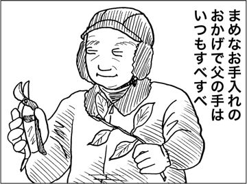 kfcp151105-7