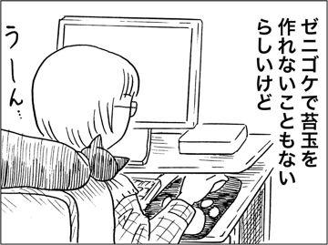 kfc00474-4