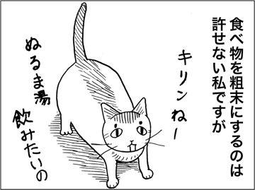 kfc00478-5