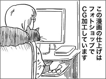 kfc00496-1