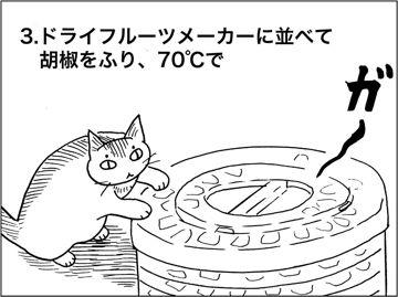 kfc00507-5