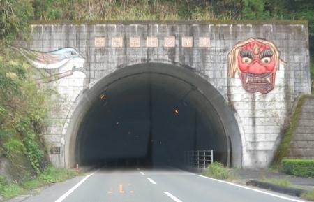 愛知 中設楽トンネル