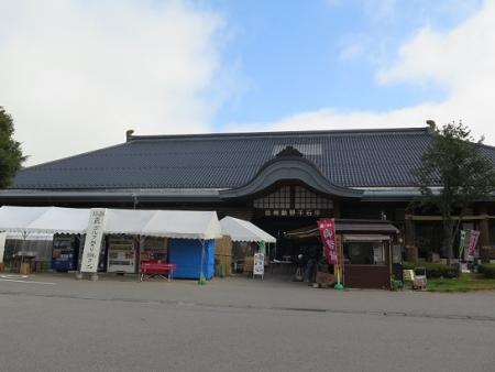 道の駅『千石平』