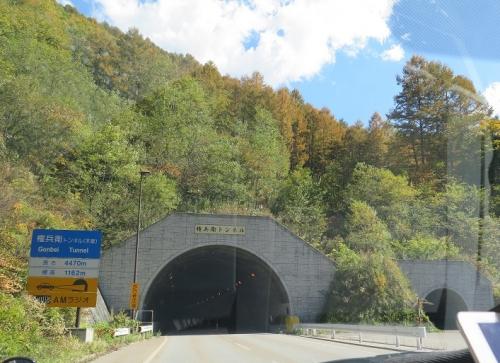 長野 権兵衛トンネル