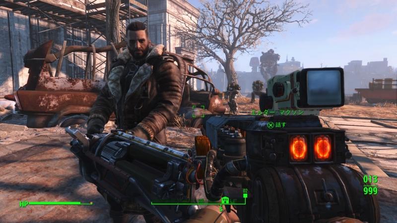 Fallout 4_20160209161801