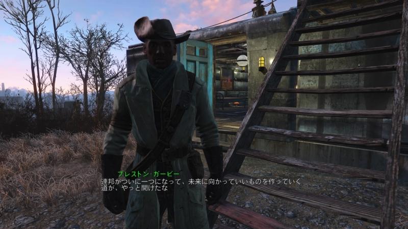 Fallout 4_20160210191515
