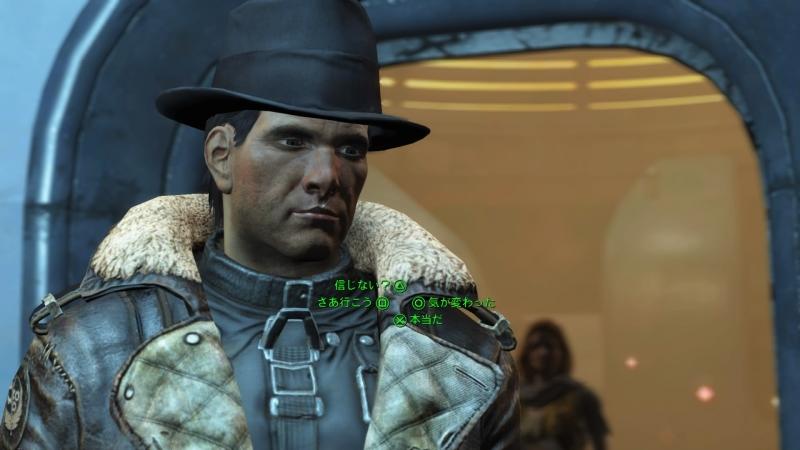 Fallout 4_20160210185553
