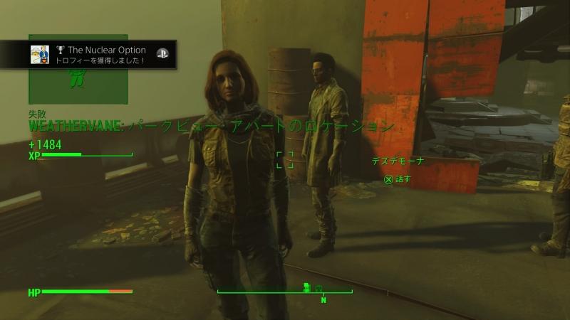 Fallout 4_20160208184013