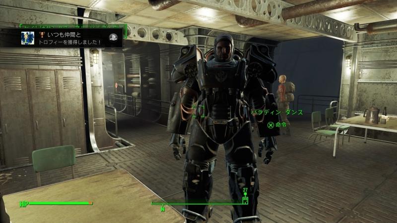 Fallout 4_20151229055559