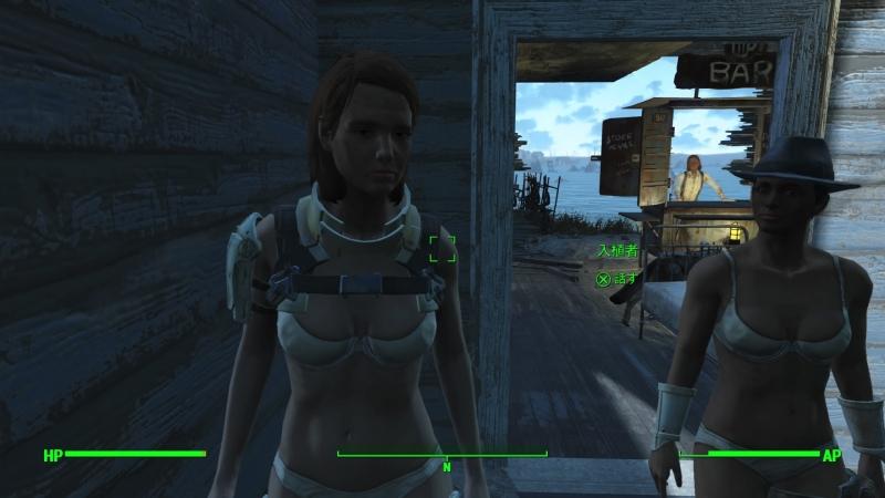 Fallout 4_20160216004708