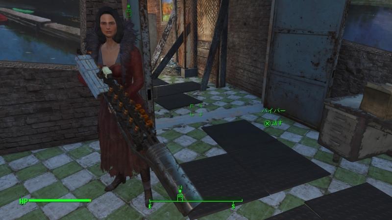 Fallout 4_20160215215937