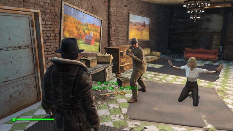 Fallout 4_20160215215703