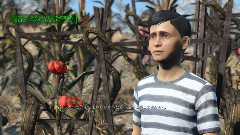 Fallout 4_20160211200642