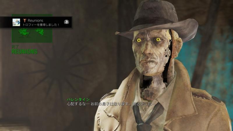 Fallout 4_20151229044609