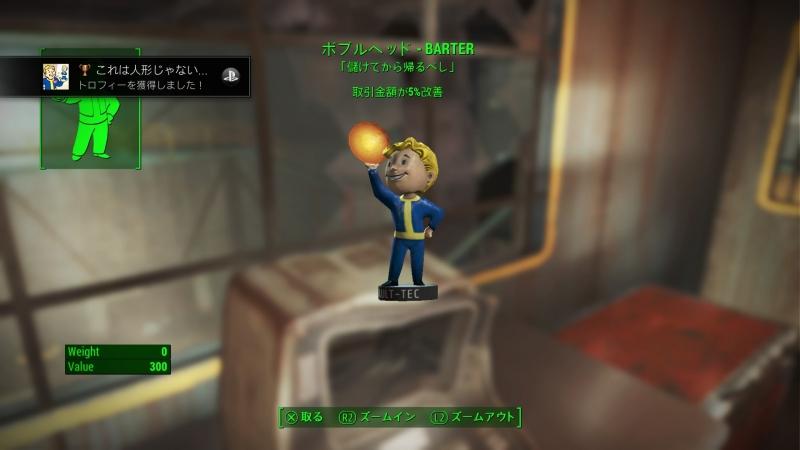 Fallout 4_20160111003723