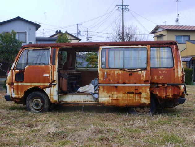 P1840984.jpg
