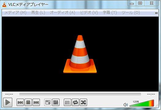 VLC media player 起動画面