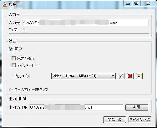 出力用URL 出力ファイル 開始