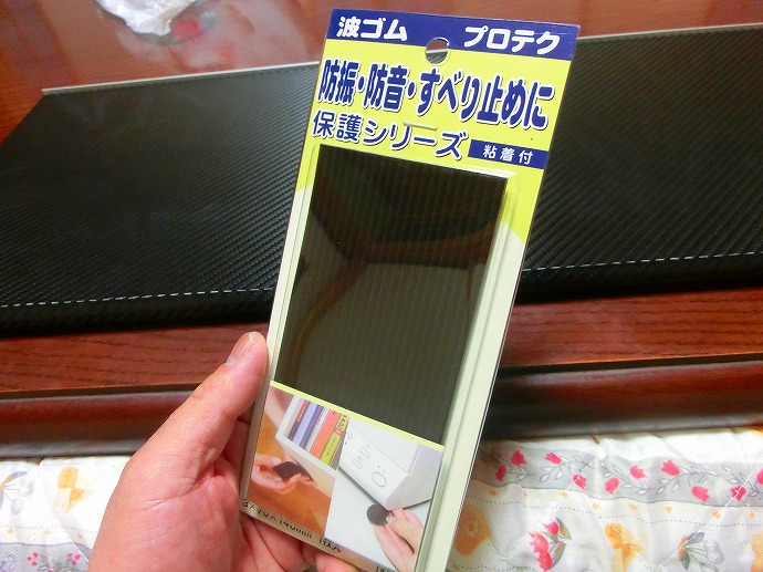 CIMG7801.jpg