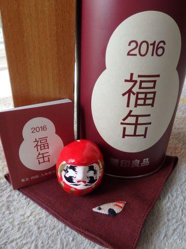 20160102-01.jpg