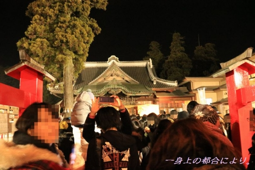 IMG_0599箭弓神社2016初詣1
