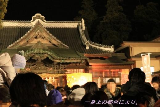 IMG_0600箭弓神社2016初詣2