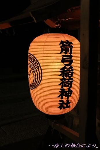 IMG_0612箭弓神社2016初詣4