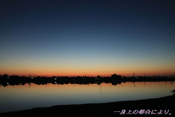 IMG_0637早朝の伊佐沼1