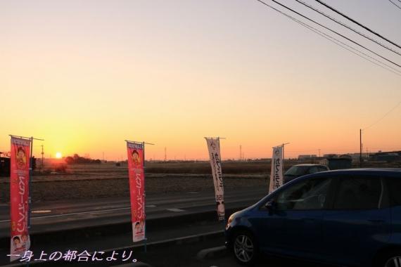 IMG_0660早朝の伊佐沼3