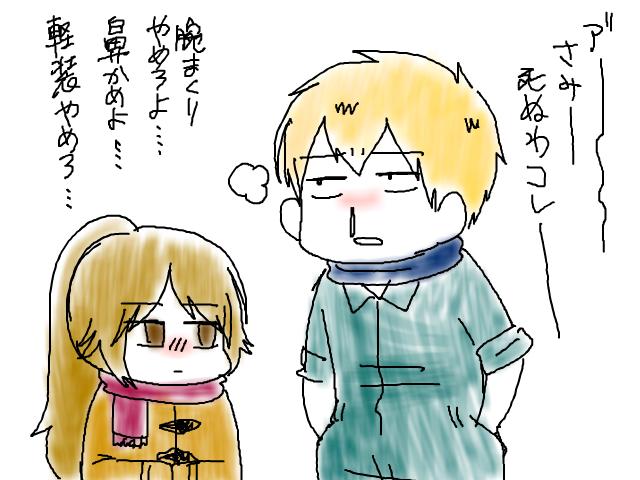 snap_kamihitoe1105_2015121231414.jpg