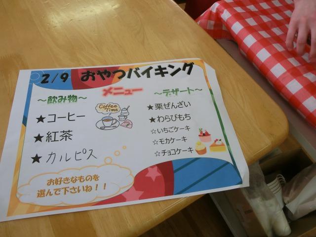 s_CIMG4246.jpg